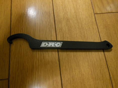 Dscn03591