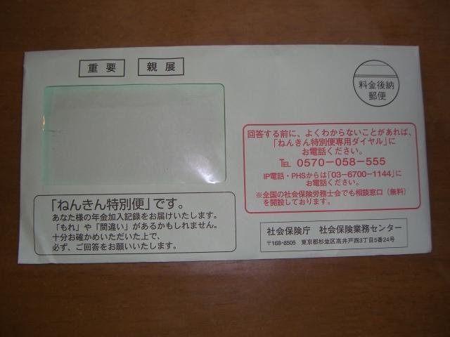 Cimg0187