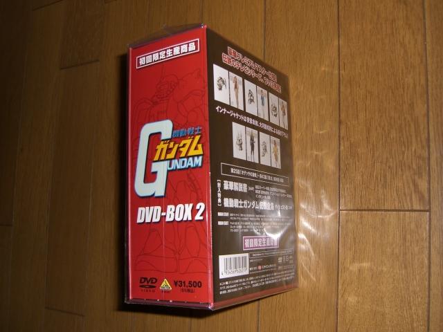 Cimg0186